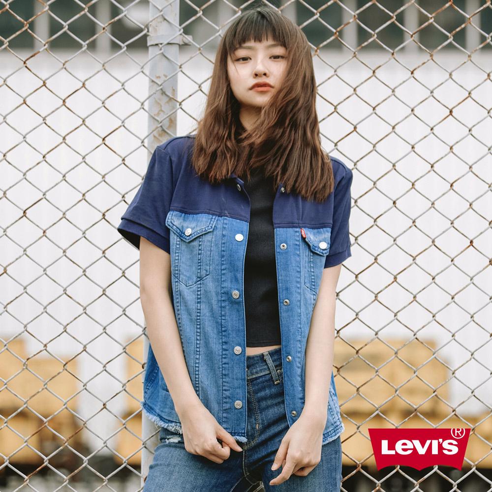 Levis 牛仔夾克 女裝 短袖牛仔拼貼 復古造型
