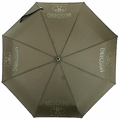 MOSCHINO 附金屬字母傘套自動摺疊晴雨傘(軍綠色)