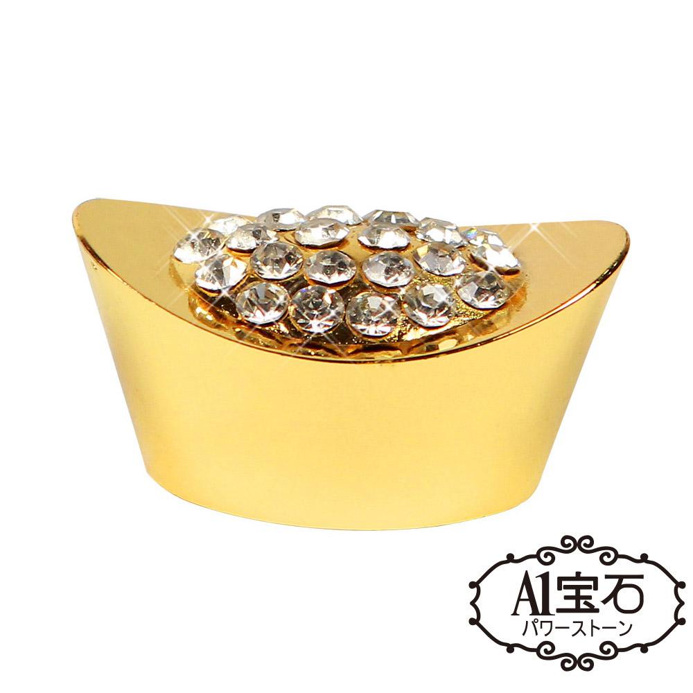 A1寶石  買1送1-賺到翻晶鑽元寶-水鑽-銅鎏金(含開光) @ Y!購物