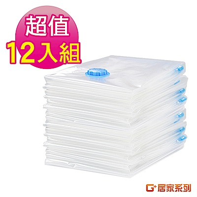 G+居家 真空衣物收納袋12入(110x80 cm)