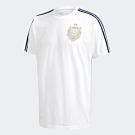 adidas REAL MADRID CNY 短袖上衣 男 FI4832
