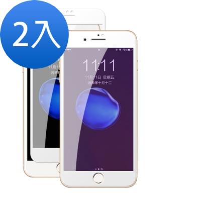 iPhone 7/8 4.7 滿版 鋼化玻璃膜保護貼-超值2入組
