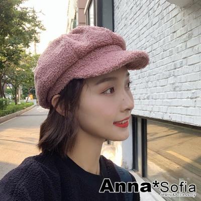 【2件69折】AnnaSofia 軟Q羔羊毛質感 報童帽貝蕾帽(藕粉系)
