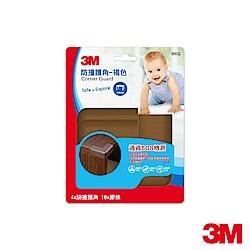 3M 兒童安全防撞護角-褐色