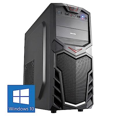 技嘉H310平台[馭雷之槍]雙核效能Win10電腦
