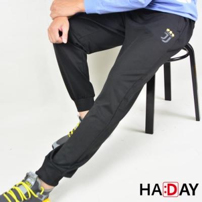 HADAY 男褲長褲 四季可穿針織褲 大尺碼 彈力upup 縮口好整理 鬆緊帶褲頭