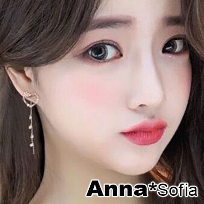 【3件5折】AnnaSofia 粉茵鏤空甜心長鏈 後掛墬925銀針耳針耳環(金系)