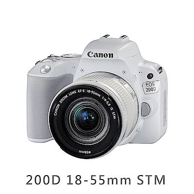 Canon EOS 200D 18-55mm STM (中文平輸)