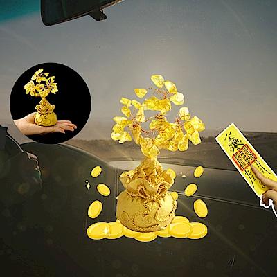 【玄翊閣】居家車內擺飾開運水晶招財樹(贈招財靈符)