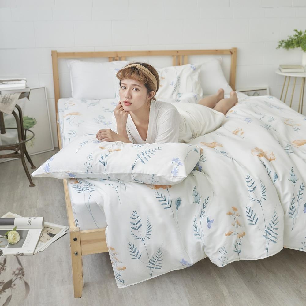 BUHO 天然嚴選純棉單人床包+雙人兩用被套三件組(馥蕾法夢)