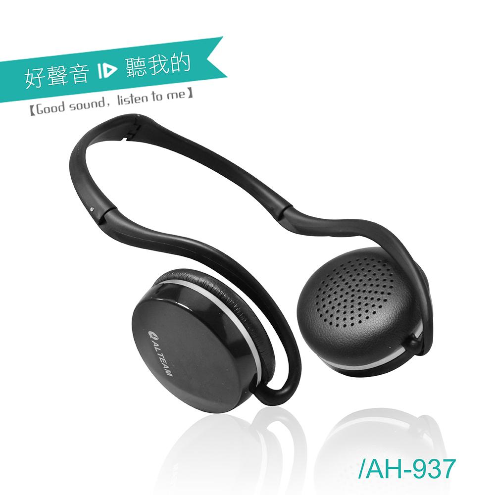 ALTEAM我聽 RFB-937 運動型後掛式藍牙無線耳機