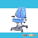 SingBee欣美 Doraemon 146雙背椅