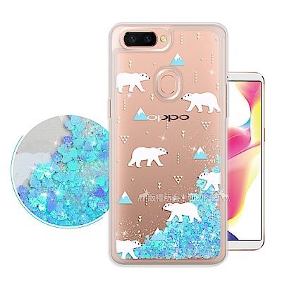 EVO OPPO R11s 流沙彩繪保護手機殼(北極熊)