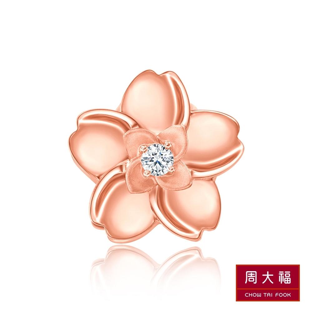 周大福 幸福緣點 心花怒放18K玫瑰金鑽石串飾/串珠