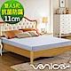 【Venice】雙人5尺 波浪款-11cm日本抗菌防螨記憶床墊(藍色) product thumbnail 1