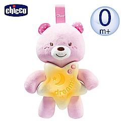 chicco-美夢星星音樂晚安熊