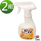 (買一送一)金德恩 台灣製造 2瓶強效除焦去油清潔劑1瓶350ml