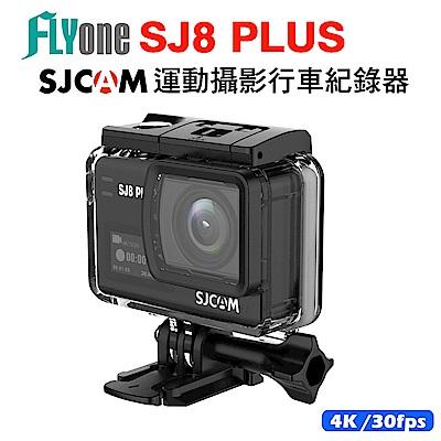 FLYone SJCAM SJ8 PLUS 4K WIFI 防水型 運動攝影 行車記錄器