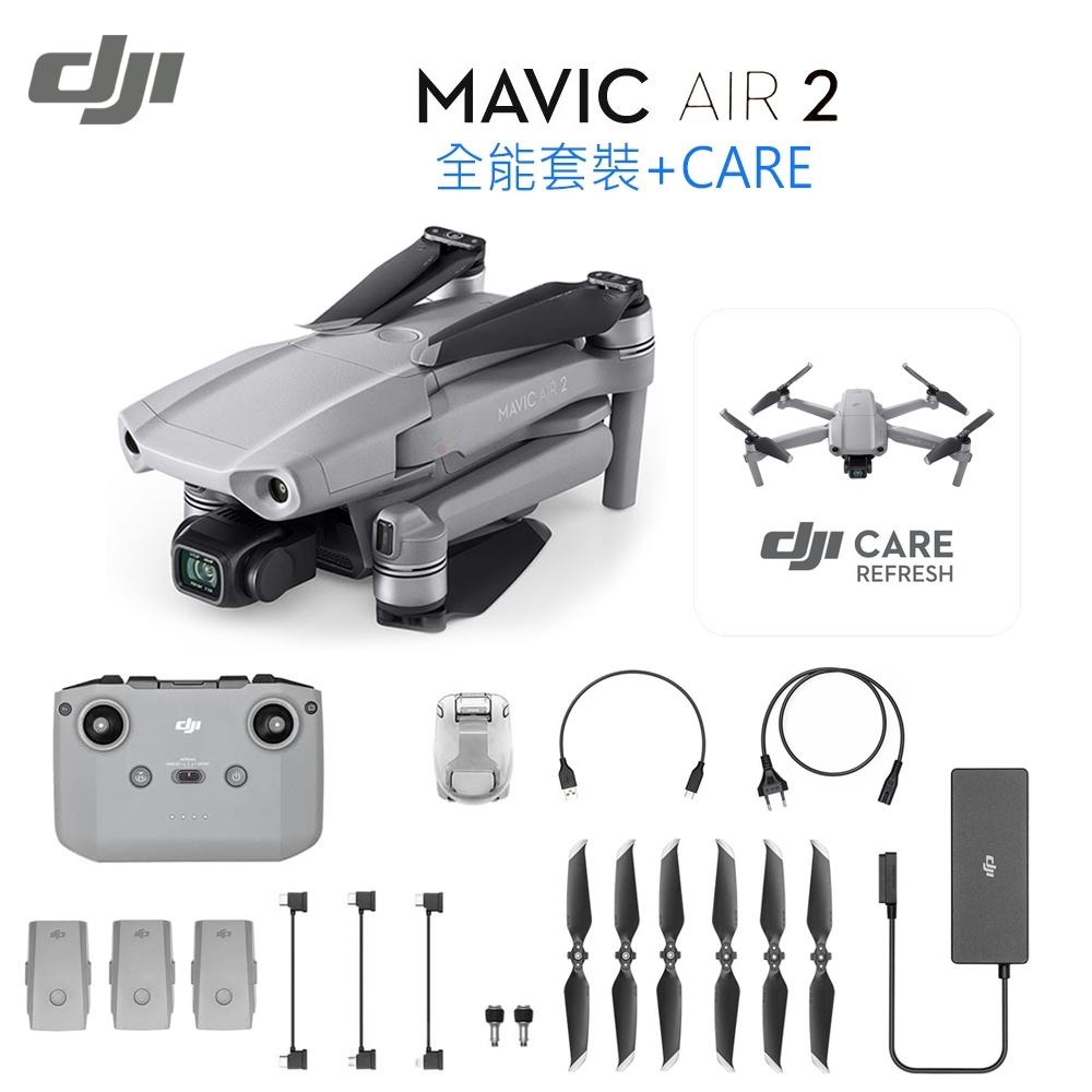 DJI Mavic Air 2 套裝+Care 隨心換服務+記憶卡 [先創公司貨]