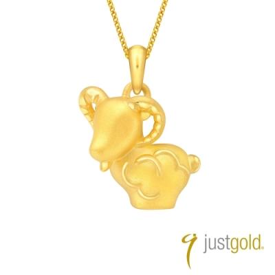 鎮金店Just Gold 十二生肖淘喜系列黃金吊墜 - 羊