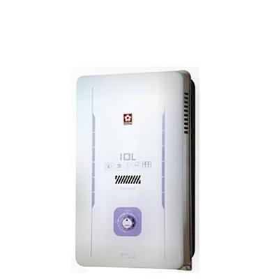 (全省安裝)櫻花10公升熱水器天然氣GH-1005N