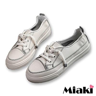 Miaki-休閒鞋穿搭韓風鬆緊懶人鞋-米