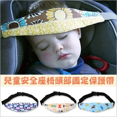 colorland【5入】兒童安全座椅頭部固定輔助帶