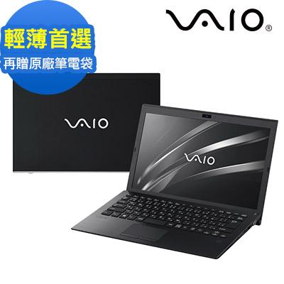 VAIO S11 12吋日本製筆電 i5-8250U/8G/256G/Home/深夜黑