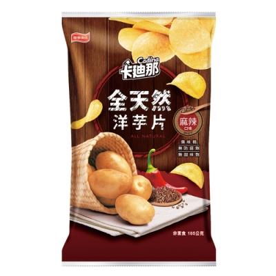 卡迪那 全天然洋芋片麻辣口味(105g)