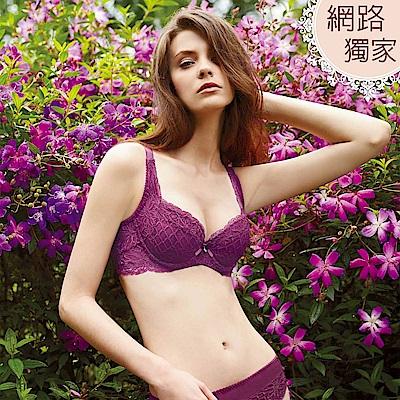曼黛瑪璉 Hibra大波高脅低脊內衣  B-H罩杯(莓紫)
