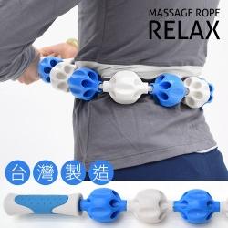 台灣製造 瑜珈滾輪棒按摩繩-快