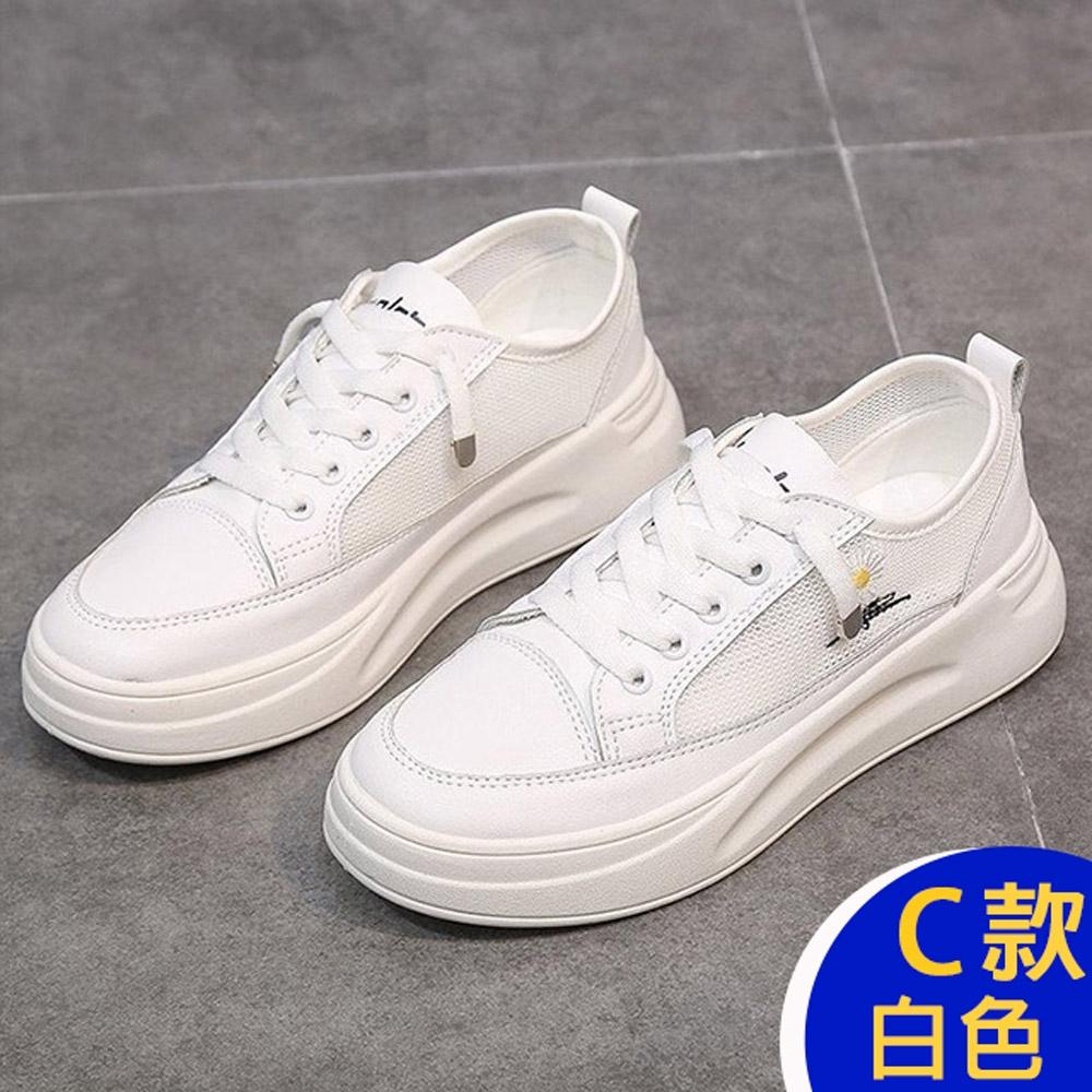 [韓國KW美鞋館]-(預購)百搭時尚好穿運動鞋 (C款-白色)