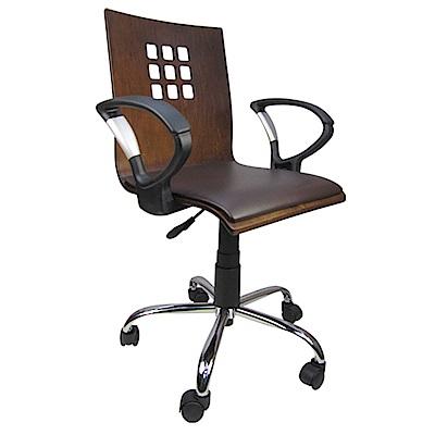 棋格曲木扶手皮墊事務椅 電腦椅 辦公椅