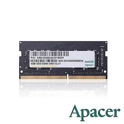Apacer 4GB DDR4 2400 筆記型記憶體(雙面)