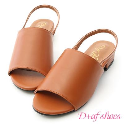 D+AF 完美自我.寬版一字魚口低跟涼鞋*棕