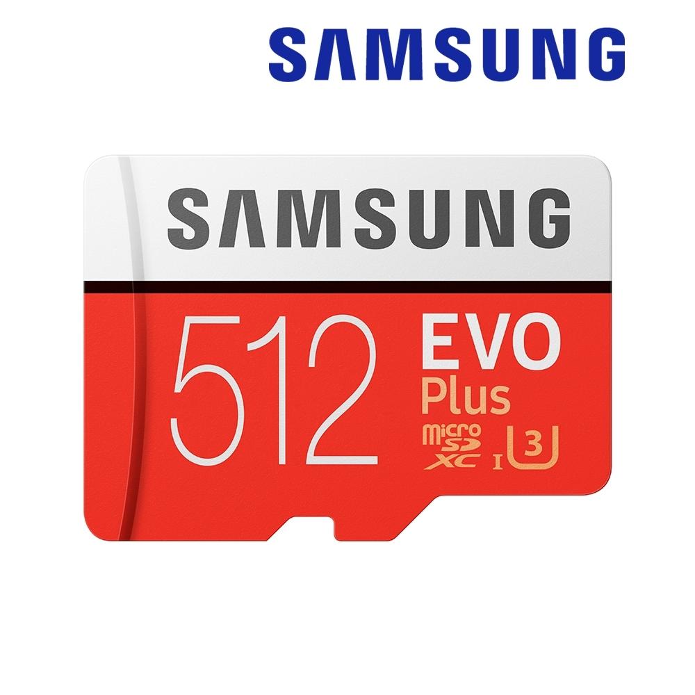 三星Samsung EVO Plus microSDXC 512GB 高速記憶卡 公司貨