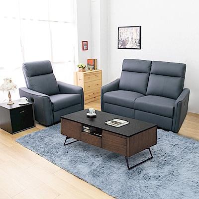 AS-卡麗電動1+2人座沙發深灰色-145x91x99cm