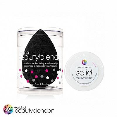 beautyblender 原創美妝蛋-晶鑽黑限量超值組(蛋+清潔皂-白色0.5oz)