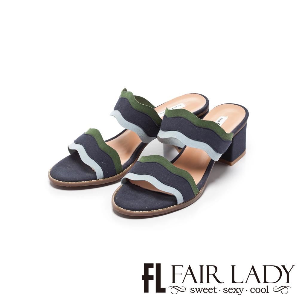 【FAIR LADY】撞色波紋拼接粗跟涼鞋 藍