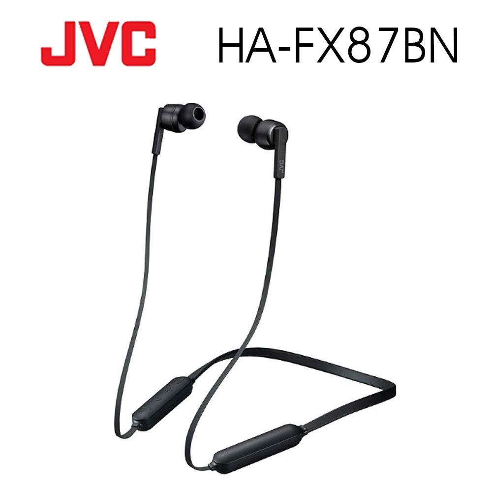 JVC HA-FX87BN 降噪無線 防水藍牙立體聲耳機