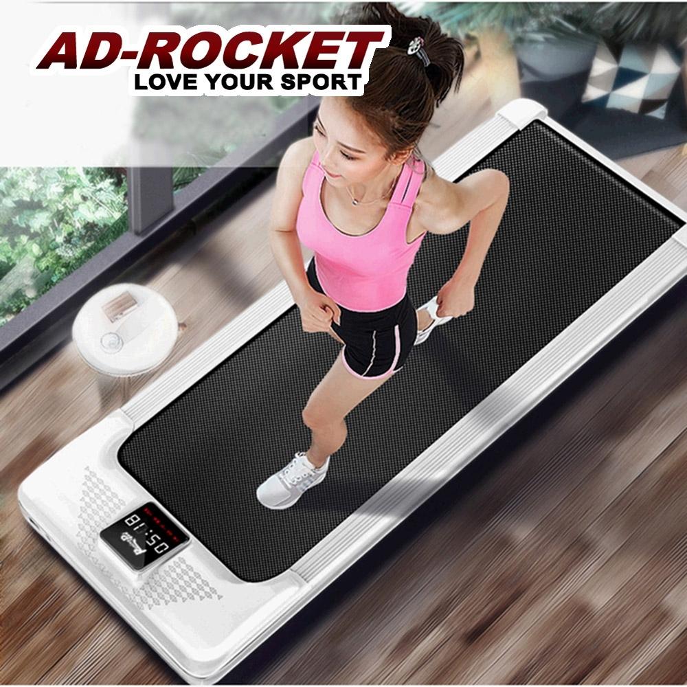 AD-ROCKET 超靜音平板跑步機 (免安裝 遙控控制) (白色)