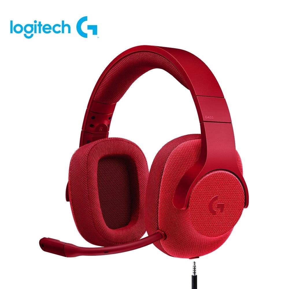 羅技 G433 7.1聲道有線遊戲耳機麥克風-紅