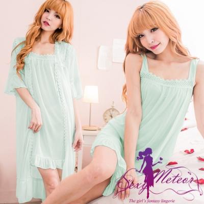 睡衣 全尺碼 冰絲編織領寬肩帶二件式睡衣組(甜藍綠) Sexy Meteor