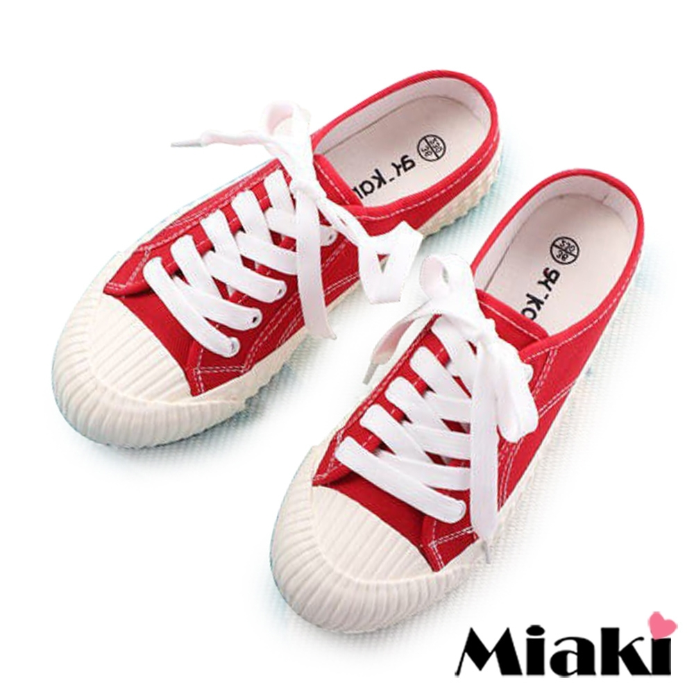Miaki-穆勒鞋韓風學院厚底帆布鞋-紅