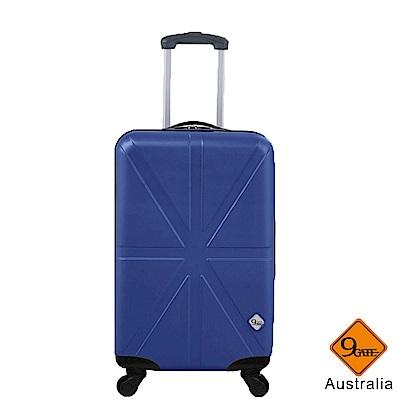 Gate9 米字英倫系列經典20吋輕硬殼 旅行箱 行李箱 登機箱-騎士藍