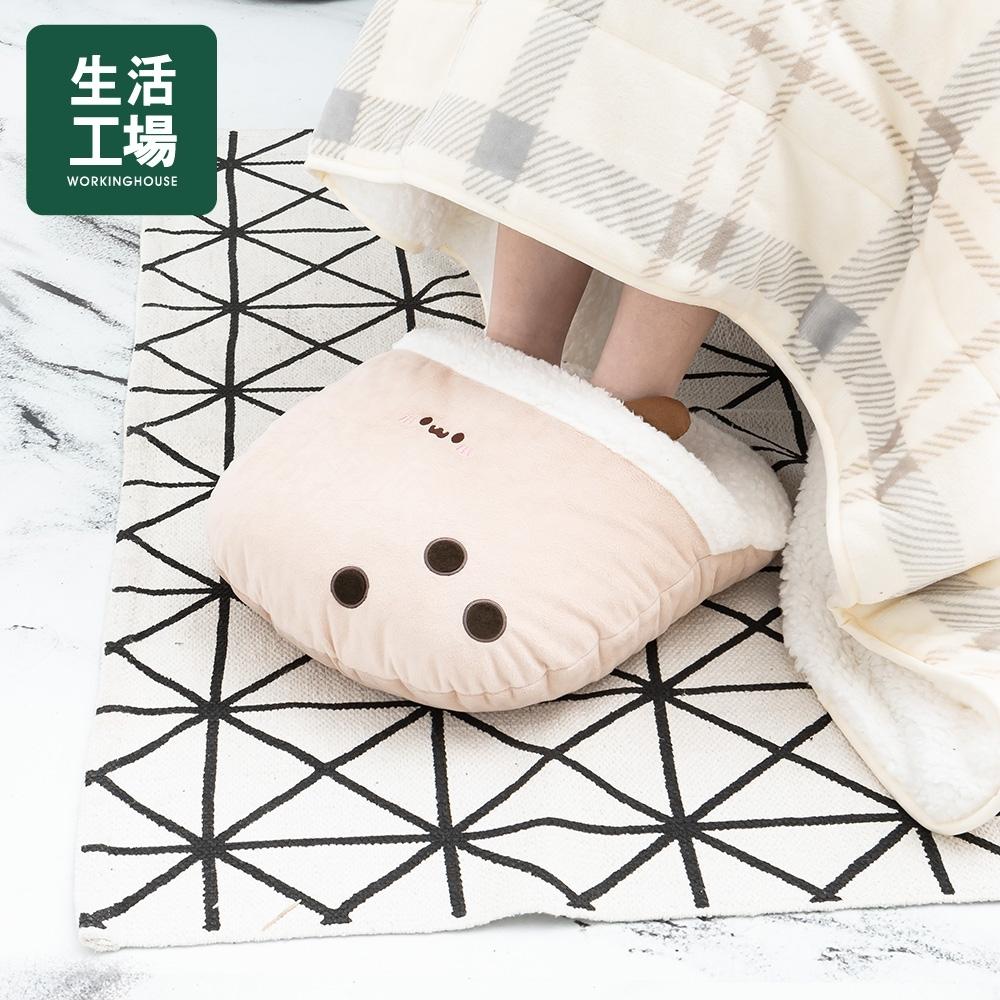 【SALE優惠大解封↓3折起-生活工場】玩味甜點-Q珍奶暖腳套
