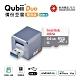 【雙用】QubiiDuo USB-A備份豆腐 紫 附SanDisk 64G公司貨 product thumbnail 1