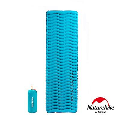 Naturehike-FC-09-輕量波紋折疊式收