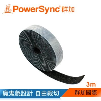 群加 PowerSync 雙面魔鬼氈理線带/3m