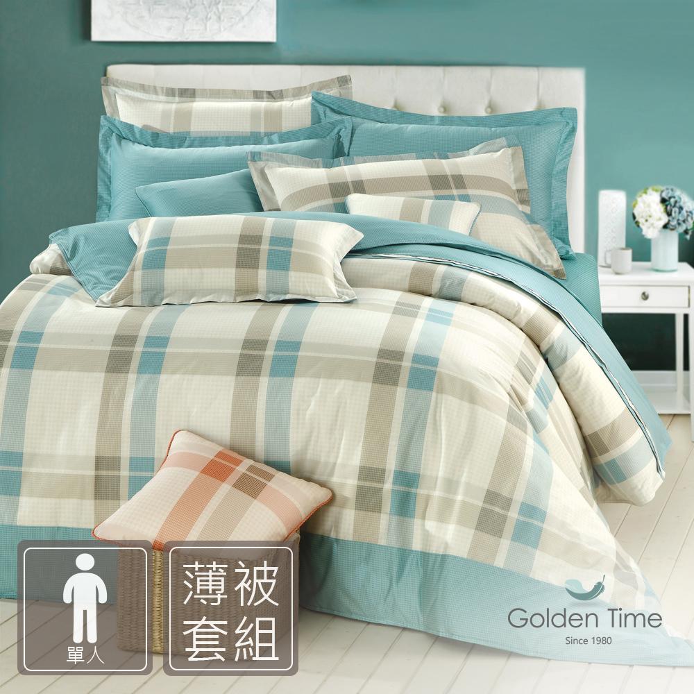 GOLDEN-TIME-清爽格紋-綠-精梳棉-單人三件式薄被套床包組